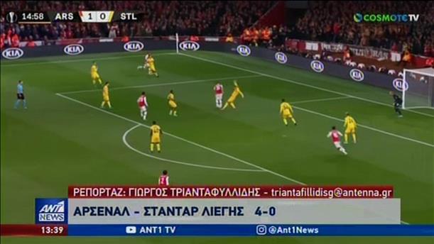 Γκολ από τα καλύτερα παιχνίδια στο Europa League