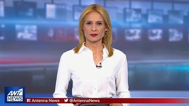 ANT1 NEWS 25-05-2019 ΣΤΙΣ 19:30
