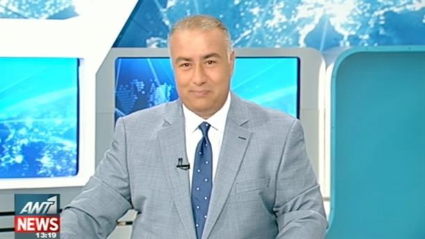 ANT1 News 19-08-2016 στις 13:00