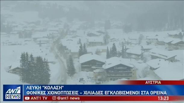 Στο έλεος του χιονιά πολλές χώρες της Ευρώπης