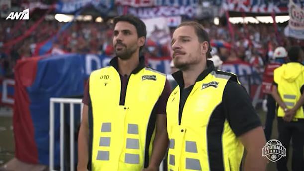 FOOTBALL STORIES - ΕΠΕΙΣΟΔΙΟ 4