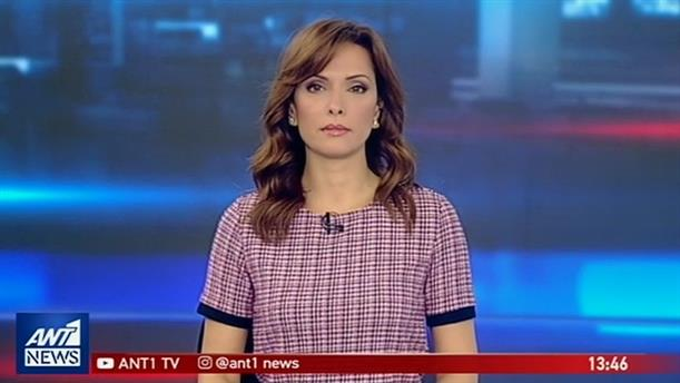 ANT1 NEWS 29-01-2019 ΣΤΙΣ 13:00