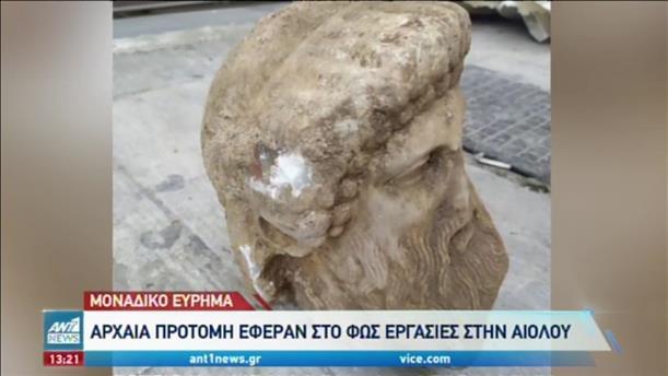 """Εντυπωσιακή ανακάλυψη στην """"καρδιά"""" της Αθήνας"""