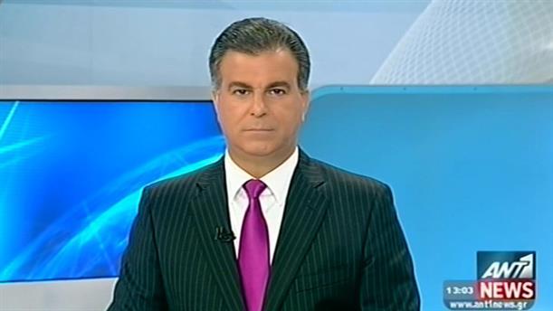 ANT1 News 26-09-2014 στις 13:00