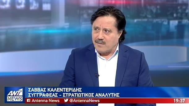 Ο Σάββας Καλεντερίδης στον ΑΝΤ1 για τις τουρκικές προκλήσεις στην ανατολική Μεσόγειο