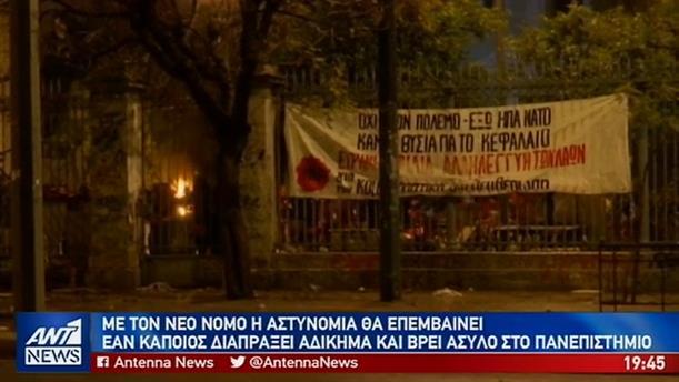Κόντρες Μαξίμου – ΣΥΡΙΖΑ για την αποφυλάκιση Κορκονέα και το άσυλο