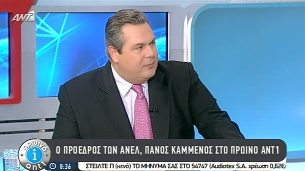 Πρωινό ΑΝΤ1 – Εκπομπή - 20/01/2015