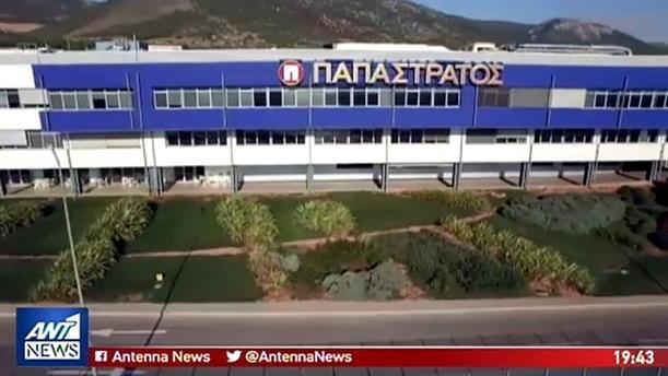 """Διοίκηση και εργαζόμενοι της εταιρείας """"Παπαστράτος"""" μιλούν στον ΑΝΤ1 για την 7ήμερη εργασία"""