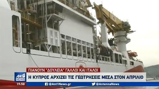 Κύπρος: ούτε βήμα πίσω στο ενεργειακό της πρόγραμμα