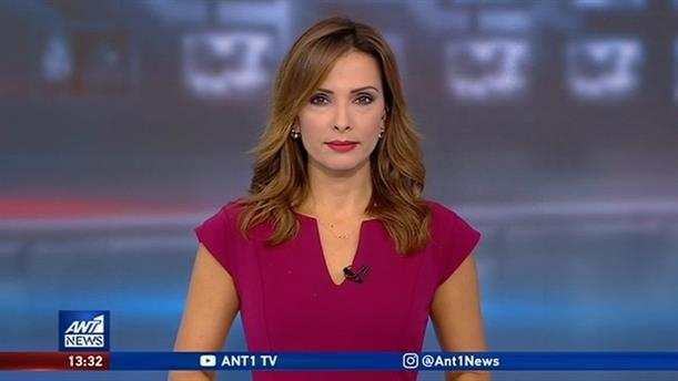 ANT1 NEWS 25-09-2019 ΣΤΙΣ 13:00