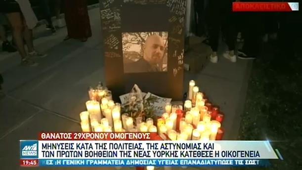 """Γιώργος Ζαπάντης: """"Είχε προαισθανθεί τον θάνατο του"""", δηλώνει η μητέρα του στον ΑΝΤ1"""