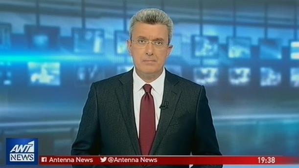 ANT1 NEWS 07-11-2018 ΣΤΙΣ 19:30
