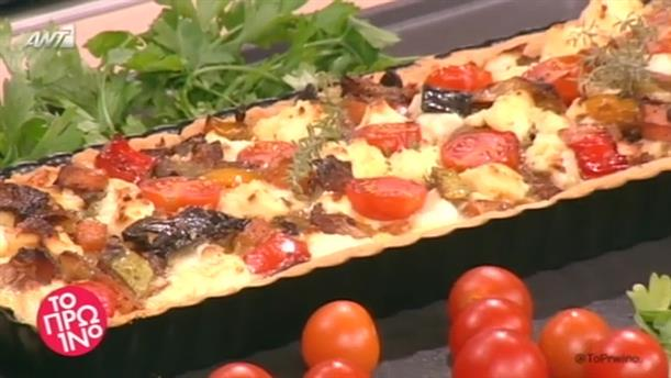 Τάρτα με μπέικον, λαχανικά και 4 τυριά