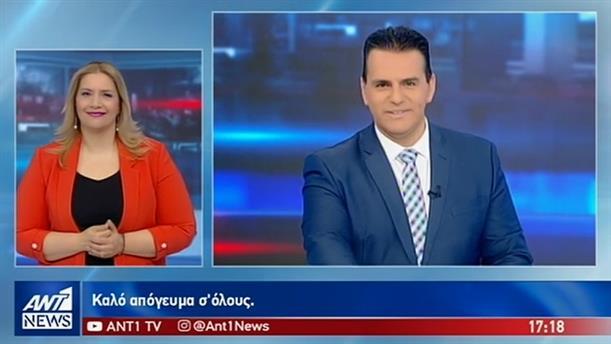 ANT1 NEWS 23-04-2019 ΣΤΗ ΝΟΗΜΑΤΙΚΗ