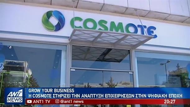 Στήριξη της Cosmote σε μικρομεσαίες επιχειρήσεις