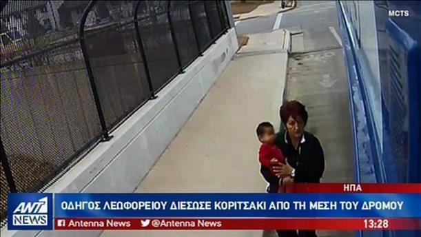 Οδηγός λεωφορείου έσωσε κοριτσάκι που βρέθηκε ημίγυμνο σε παγωμένο δρόμο