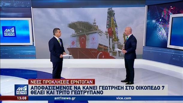 Επικαιροποιήθηκε η Συμφωνία Αμοιβαίας Αμυντικής Συνεργασίας Ελλάδας – ΗΠΑ