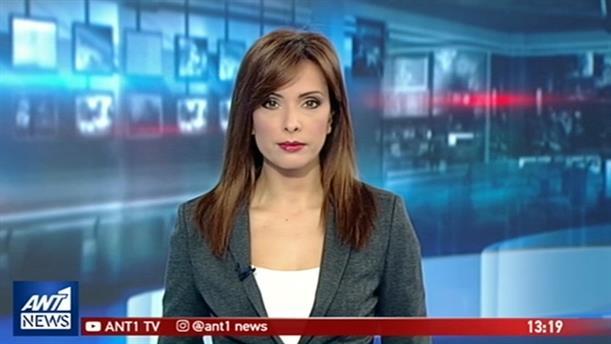 ANT1 NEWS 02-01-2019 ΣΤΙΣ 13:00