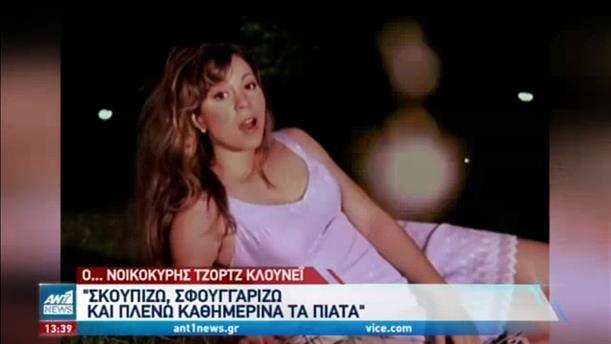 """""""Καυτές"""" ειδήσεις από τη showbiz"""