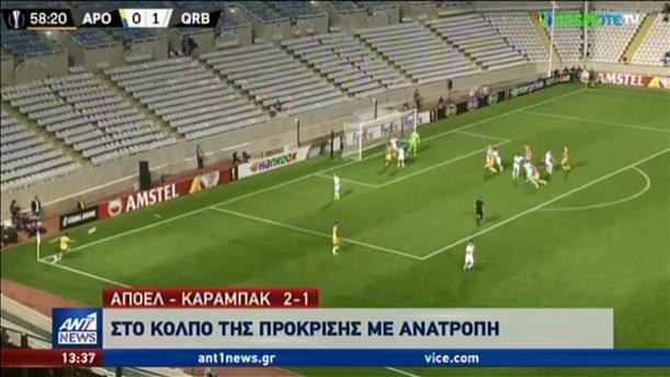 Υποχώρησε η Ελλάδα στην κατάταξη της UEFA