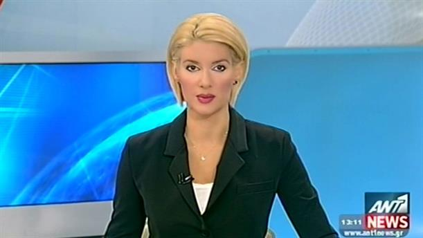 ANT1 News 03-10-2014 στις 13:00