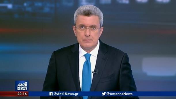 ANT1 NEWS 11-06-2020 ΣΤΙΣ 19:30