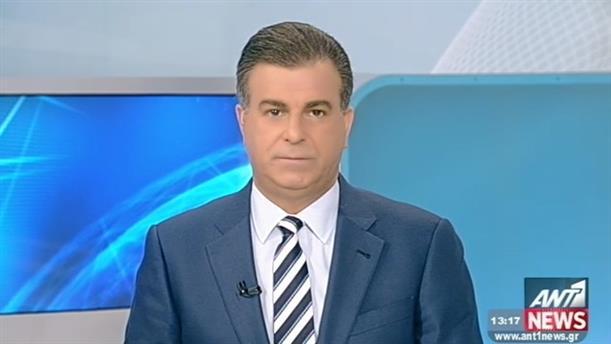 ANT1 News 30-05-2015 στις 13:00