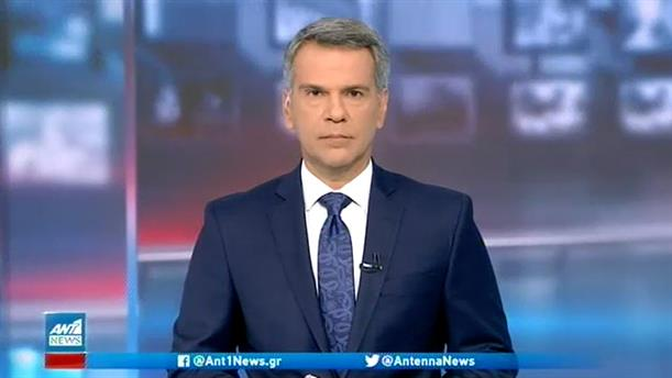 ANT1 NEWS 01-11-2020 ΣΤΙΣ 13:00