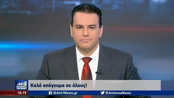 ANT1 NEWS 15-04-2020 ΣΤΗ ΝΟΗΜΑΤΙΚΗ