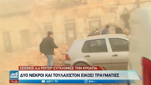 Φονικός ο ισχυρός σεισμός στην Κροατία