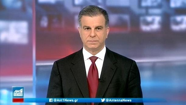 ANT1 NEWS 16-01-2021 ΣΤΙΣ 13:00