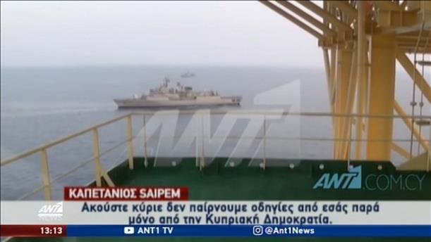 Βίντεο ντοκουμέντο: το τουρκικό γεωτρύπανο στην κυπριακή ΑΟΖ