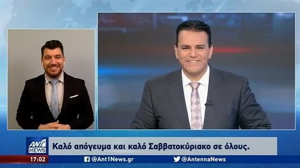 ANT1 NEWS 31-07-2020 ΣΤΗ ΝΟΗΜΑΤΙΚΗ