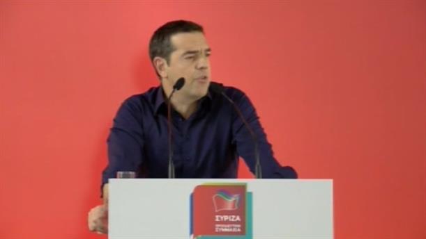 Η ομιλία Τσίπρα στην Κεντρική Επιτροπή του ΣΥΡΙΖΑ