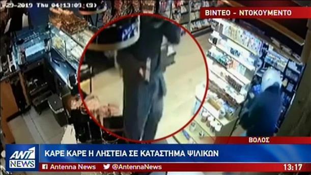 Βίντεο-ντοκουμέντο από ένοπλη ληστεία σε περίπτερο