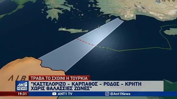 """Στα """"μαχαίρια"""" μετά τις τουρκικές προκλήσεις"""