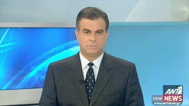 ANT1 News 23-11-2014 στις 13:00