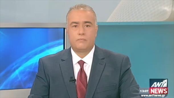 ANT1 News 27-10-2015 στις 13:00