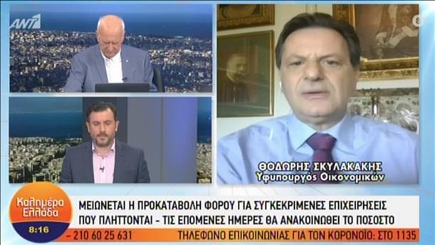 """Ο Θόδωρος Σκυλακάκης στην εκπομπή """"Καλημέρα Ελλάδα"""""""