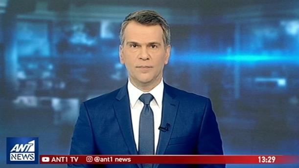 ANT1 NEWS 13-01-2019 ΣΤΙΣ 13:00