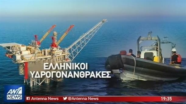 ExxonMobil: έως το τέλος του 2019 θα ξεκινήσουμε έρευνες στην Κρήτη