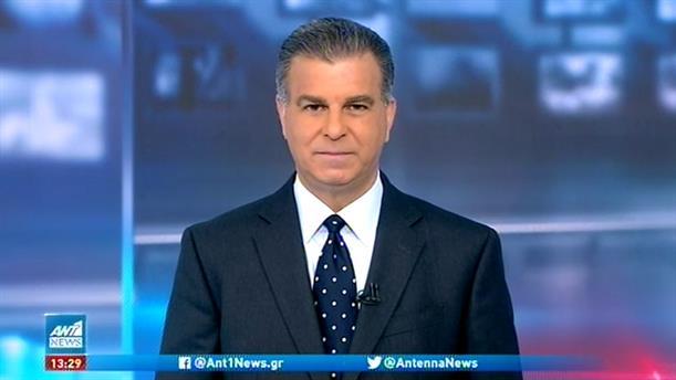 ANT1 NEWS 05-12-2020 ΣΤΙΣ 13:00