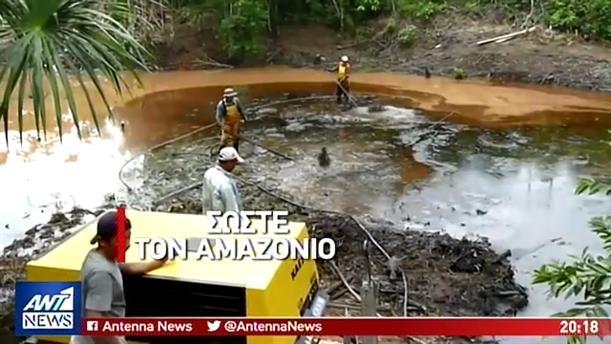 """""""SOS"""" εκπέμπουν τα δάση του Αμαζονίου"""