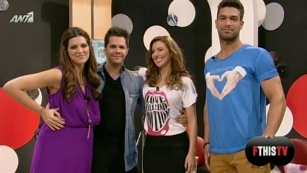 FTHIS TV 18/02/2013