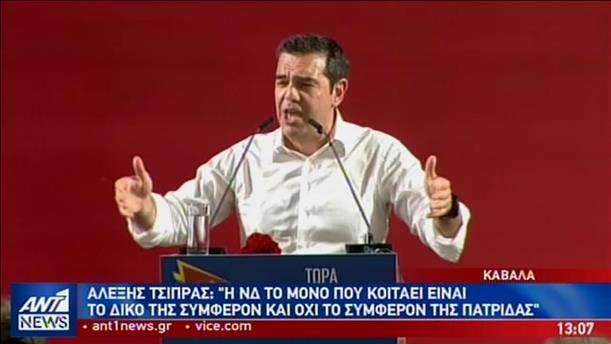 Τσίπρας: η Ελλάδα είναι ήδη αυτοδύναμη γιατί βγήκε από τα μνημόνια