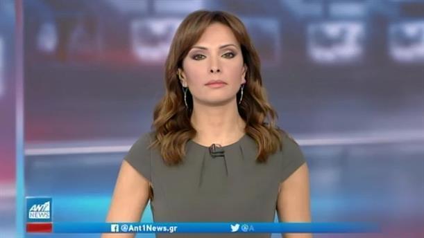 ANT1 NEWS 04/02/2021 ΣΤΙΣ 13:00