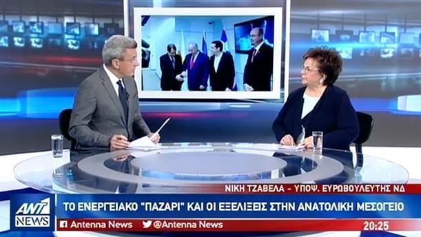 Τζαβέλα στον ΑΝΤ1: η ΕΕ θα έπρεπε να διαπραγματεύεται για τον αγωγό EastMed