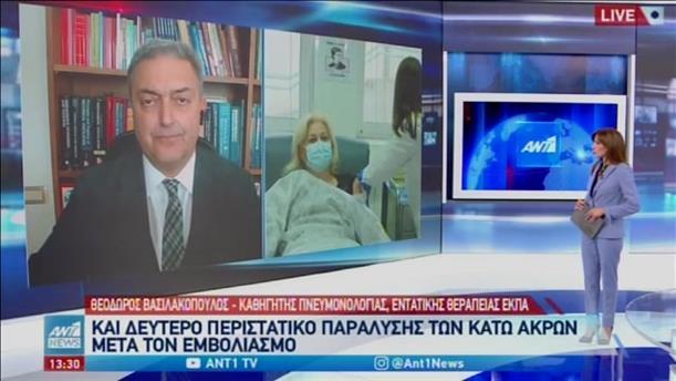 Βασιλακόπουλος: δεν μπορεί να σχετίζεται το εμβόλιο με τα περιστατικά παράλυσης στην Κέρκυρα