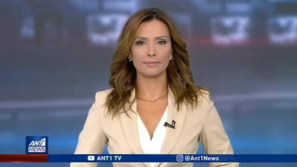 ANT1 NEWS 23-07-2020 ΣΤΙΣ 13:00