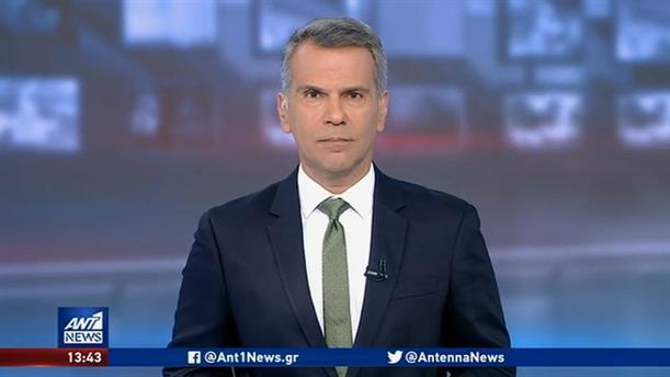 ANT1 NEWS 30-05-2020 ΣΤΙΣ 13:00